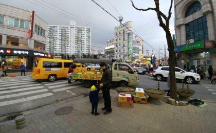 Korea - the Land Without Keys